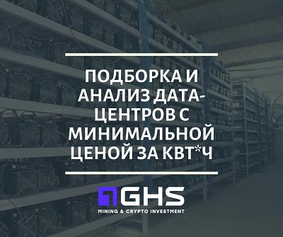 http://1ghs.ru/files/1ghs%20(8).png