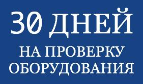 http://1ghs.ru/images/upload/БЛОК%201.png