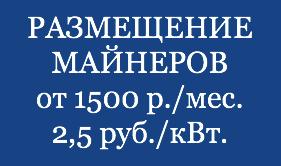 http://1ghs.ru/images/upload/БЛОК%202.png