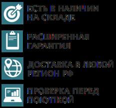 http://1ghs.ru/images/upload/ДЛЯ%20САЙТА%202.png