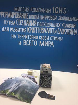 http://1ghs.ru/images/upload/18.05n5.jpg