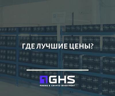 http://1ghs.ru/images/upload/1ghs%20(9).png