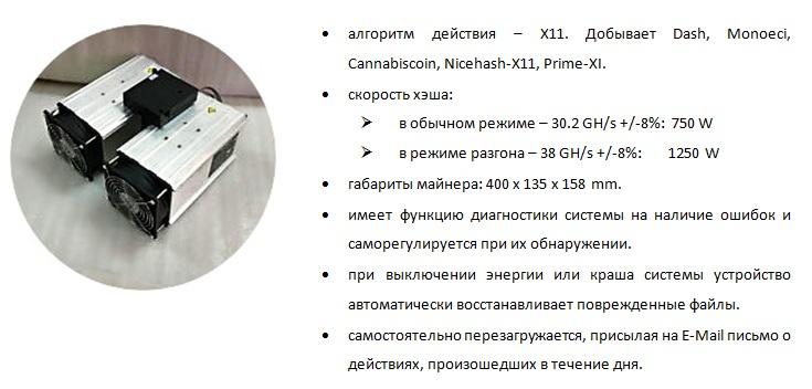 http://1ghs.ru/images/upload/A5.jpg