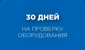 http://1ghs.ru/images/upload/b_1.png