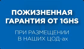 http://1ghs.ru/images/upload/b_2.png