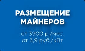 http://1ghs.ru/images/upload/b_3.png
