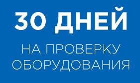 http://1ghs.ru/images/upload/block_1.png