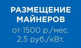 http://1ghs.ru/images/upload/block_3.png