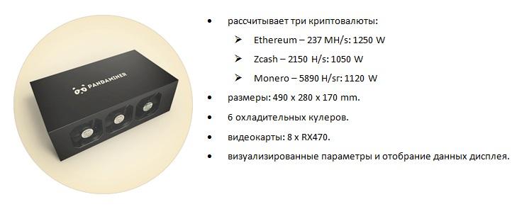 http://1ghs.ru/images/upload/panpan.jpg