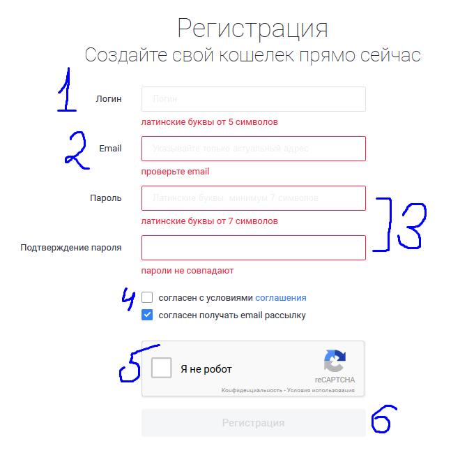 http://1ghs.ru/images/upload/pasted-image-0-1.png