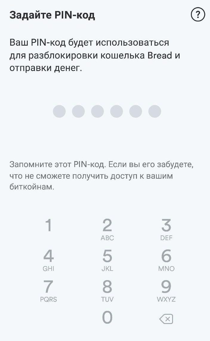 http://1ghs.ru/images/upload/pasted-image-0-31.png