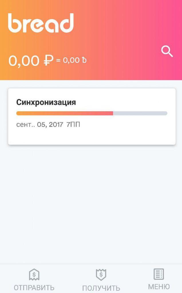 http://1ghs.ru/images/upload/pasted-image-0-33.png