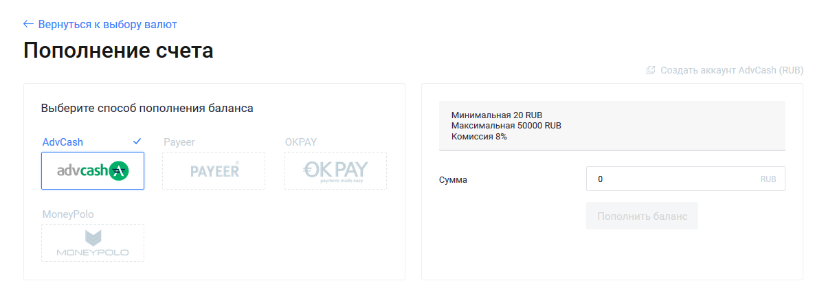 http://1ghs.ru/images/upload/pasted-image-0-4.png