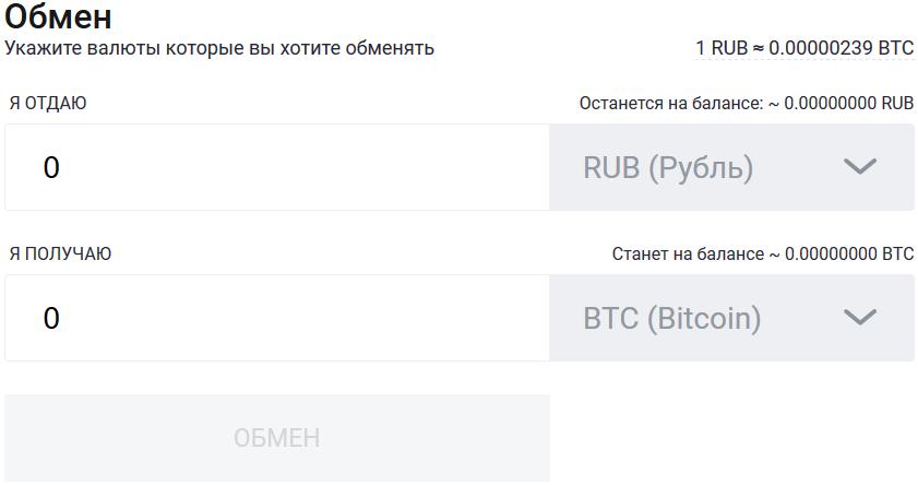 http://1ghs.ru/images/upload/pasted-image-0-7.png