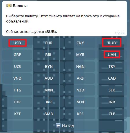 http://1ghs.ru/images/upload/pasted-image-0-9.png